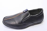 Детские туфли для мальчиков фирмы MLV (разм. с 26 по 31)