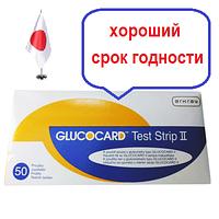 Тест-полоски Glucocard Test Strips II (2) 50 шт.