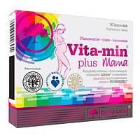 Витамины для Женщин OLIMP Vita-Min Plus Mama  30 caps