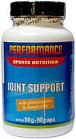 ДЛЯ СУСТАВОВ И СВЯЗОК Performance Joint support (arthro stop) 90 капс