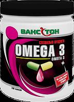 Рыбий жир Омега 3 6 9, Omega 3 6 9 Ванситон Омега-3 150 капсул