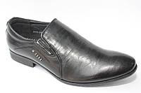 Детские туфли для мальчиков фирмы Meekone (разм. с 32 по 37)