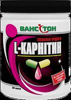 Карнитин, L-карнитин, L-Carnitine Ванситон L-карнитин 150 капсул