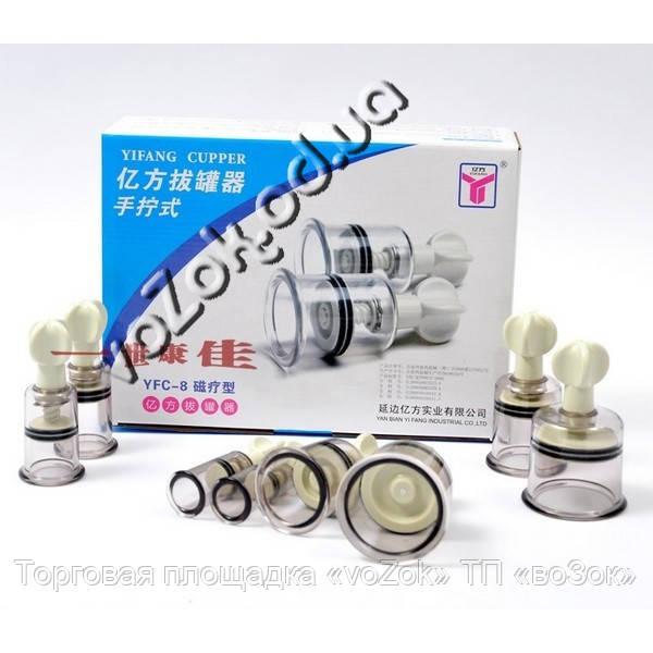 Вакуумные пневмобанки с винтом со встроенным вакууматором YIFANG CUPPER YFC-8, в наборе 8 банок