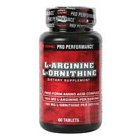 Аргинин GNC L-Arginine L-Ornithine  60tab