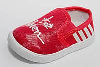 Джинсовые детские кеды оптом, 20-25 размер. Спортивная обувь оптом