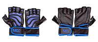 Перчатки спортивные, для зала MEX Nutrition Pro Elite Gloves