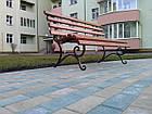 Лавка садово-парковая со спинкой 1,5 м. №2, фото 3