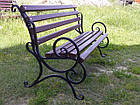 Лавка садово-парковая со спинкой с подлокотниками 1,5 м. №3, фото 3