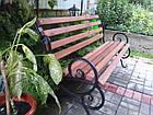 Лавка садово-парковая со спинкой с подлокотниками 1,5 м. №3, фото 4