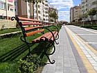 Лавка садово-парковая со спинкой с подлокотниками 1,5 м. №3, фото 5