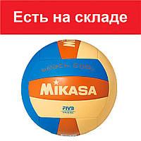 Мяч для пляжного волейбола Mikasa VXS-BC2