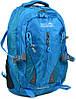 Голубой туристический рюкзак Royal Mountain 8437 l-blue, 45 л.