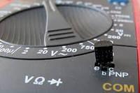 Подбор по коефициенту усиления транзисторов TO-3