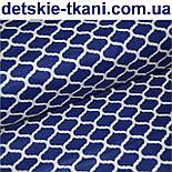 Бязь мини-марокко синего цвета ( № 295а), фото 2