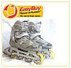 Роликовые коньки ролики 40р. 260мм. hy-skate детские и для взрослых роликовых коньков ролики
