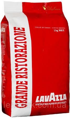 Кофе в зернах Lavazza Grande Ristorazione 1000г