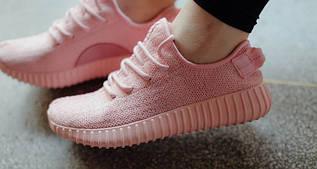 Кроссовки женские Adidas Yeezy Boost 350 / ADW-931