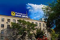 Рекламная крышная конструкция