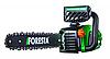 Электропила цепная FS-2640D, прямой двигатель, 2,6 кВт