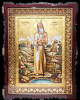 Киот золотой для иконы Блаженного старца Даниила Елисаветградского