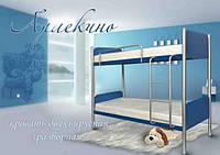Кровать металлическая двухъярусная разборная Арлекино