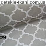 """Польская бязь, расцветка """"Марокко"""" серого цвета (№284), фото 4"""