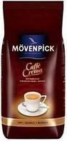 Кава в зернах MOVENPICK Caffe Crema 100% арабіка 500г
