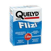 Клей для флизелиновых обоев Quelyd 0.3кг