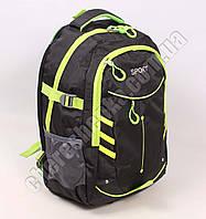 Рюкзак школьный 5712-1