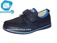 Детские туфли Clibee P-79 р.36