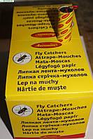 AEROXON-липка стрічка від мух