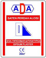Сатенгипс ADA гипсовая шпаклевка (финиш)