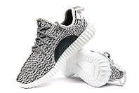 Adidas Yeezy Boost 350 Gray