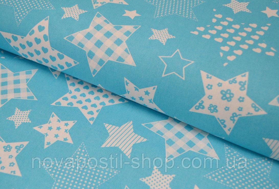 Детское постельное белье Звездный микс 2 (100% хлопок)