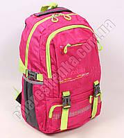 Рюкзак школьный 6688-4