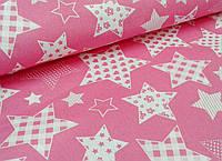 Детское постельное белье Звездный микс 3 (100% хлопок)