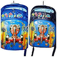 Рюкзаки для мальчиков оптом, Grace, арт. PL-18454