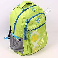 Рюкзак школьный S-X-1