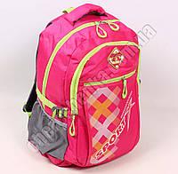 Рюкзак школьный S-X-3