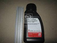 Жидкость тормоз FEBI DOT 4 Plus (Канистра 0,25л) 26748