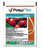 Комбинированный высокоэффективный фунгицид для защиты томатов и картофеля от фитофтороза  Ревус Топ 12 мл