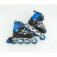 Ролики детские 32-35 (алюминиевое шасси, колёса ПУ, тихие, синие) 0817-1S