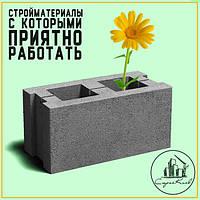 Прочные строительные #шлакоблоки от компании СтройКиев 2006