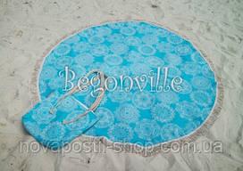 Пляжное полотенце BEGONVILLE LACE 5 круглое