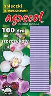 Удобрение в палочках Agrecol 100 дней Орхидея