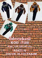 Подростковый спортивный костюм пр-во Турция 7188