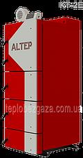 Котёл для отопления длительного горения Альтеп KT-2ЕN 62 квт площадь обогрева до 620 м2, фото 2