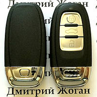 Смарт  ключ для Audi (Ауди) - 3 кнопки  с частотой 433 MHZ
