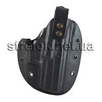 Кобура A-line для ПК9 Форт17 поясная пластиковая